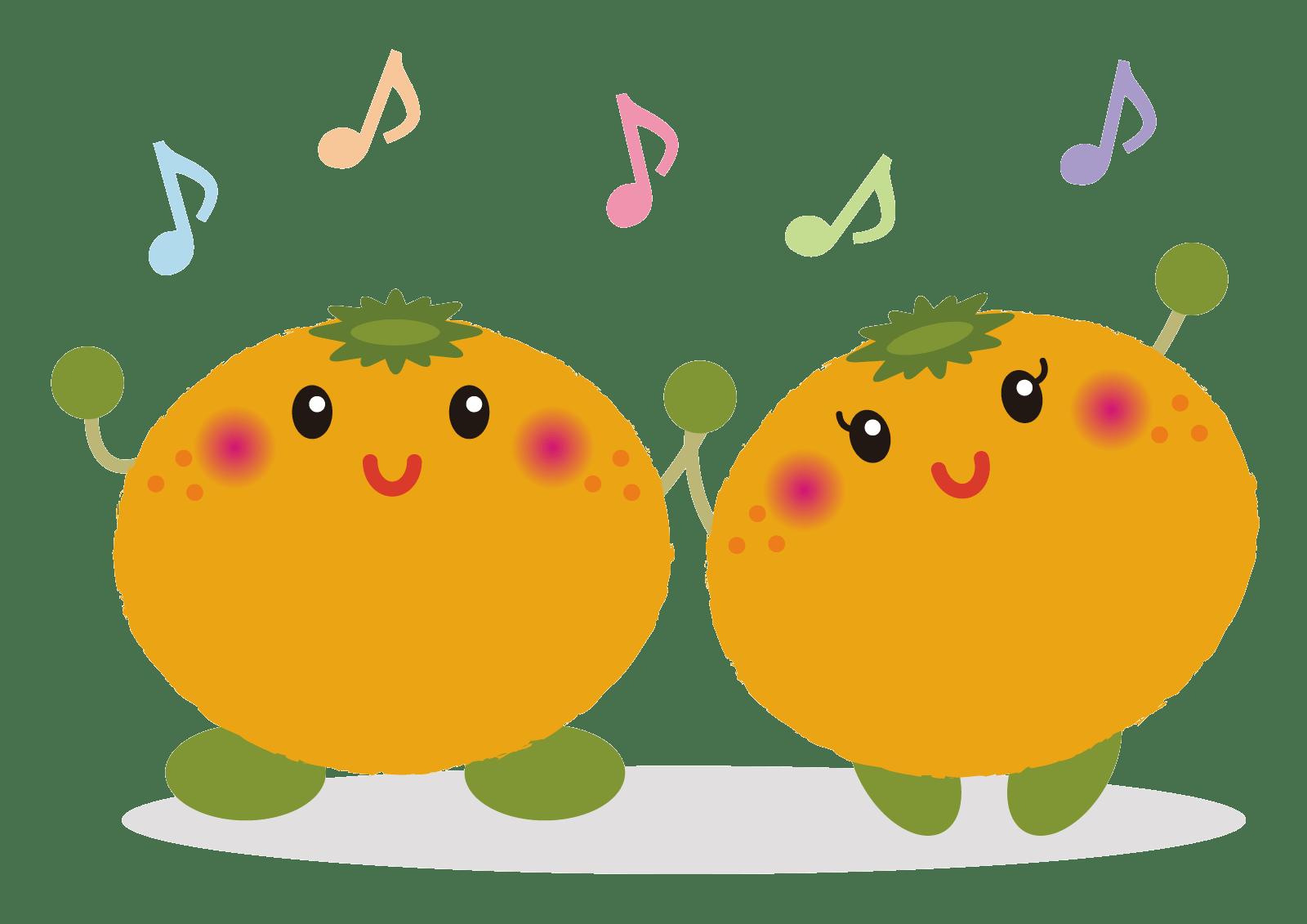 無料】みかん・オレンジのかわいいイラスト | かわいい無料イラスト