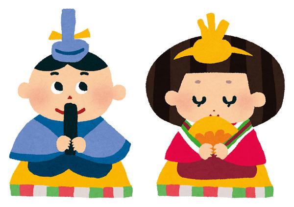 無料ひな祭りイラスト雛人形お雛様お内裏様菱餅ぼんぼりひな