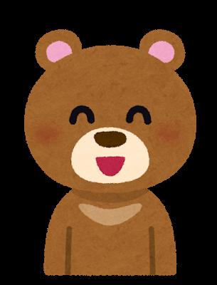 無料くま熊のかわいいイラスト かわいい無料イラスト
