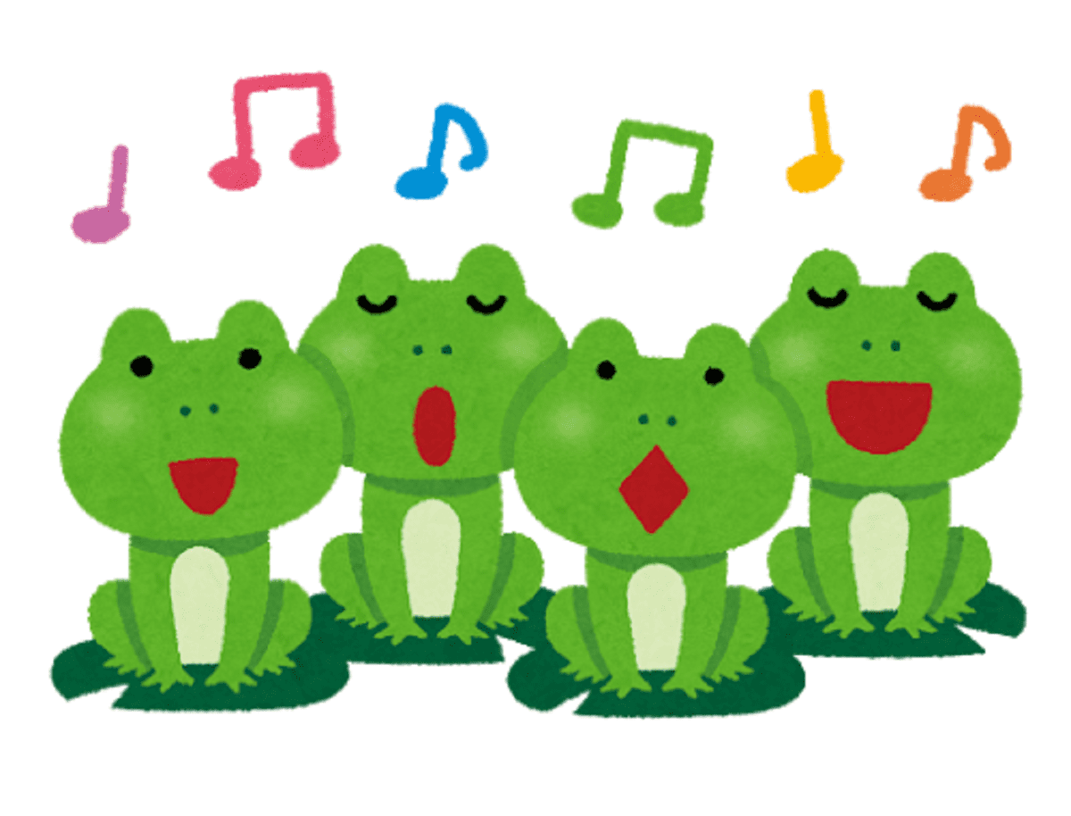 無料フリーカエル蛙のかわいいイラスト かわいい無料イラスト