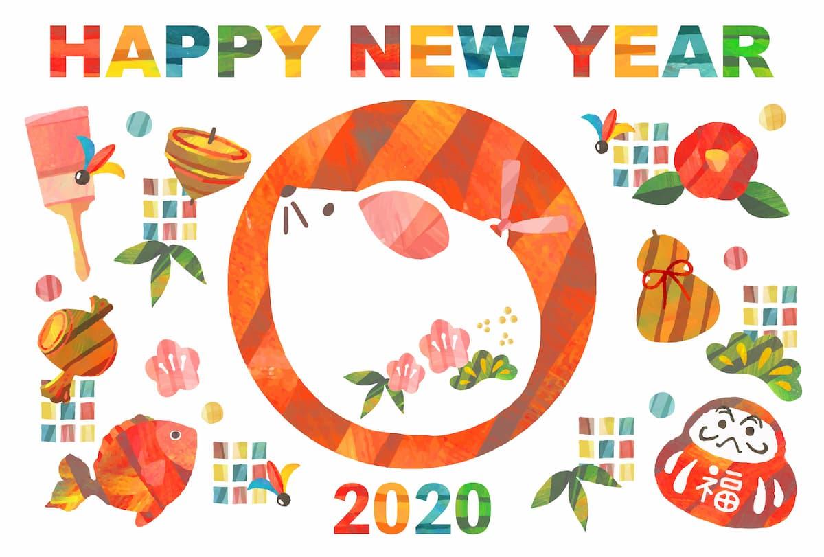 年賀状無料イラスト 令和2年 年 ねずみ 子 鼠 のかわいいイラスト かわいい無料イラスト イラストの描き方